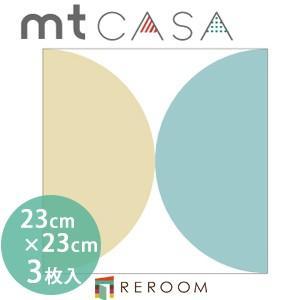 マスキングテープ カモイ mt (230×230)角 人気 おしゃれ 壁用 おしゃれテープ 人気 サークル柄 MT03WS2312(3枚入り)(REROOM)|reroom