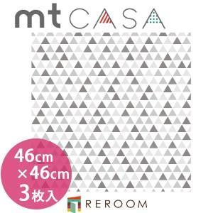 マスキングテープ カモイ mt (460×460)角人気 おしゃれ 壁用 おしゃれテープ 人気 三角パターン MT03WS4601(3枚入り)(REROOM)|reroom