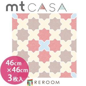マスキングテープ カモイ mt (460×460)角人気 おしゃれ 壁用 おしゃれテープ 人気 タイル・星 MT03WS4602(3枚入り)(REROOM)|reroom