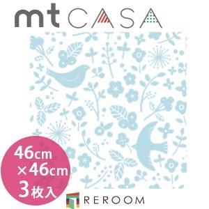 マスキングテープ カモイ mt (460×460)角人気 おしゃれ 壁用 おしゃれテープ 人気 birds and flowers MT03WS4604(3枚入り)(REROOM)|reroom
