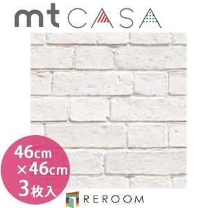 マスキングテープ カモイ mt (460×460)角人気 おしゃれ 壁用 おしゃれテープ 人気 白レンガ MT03WS4606(3枚入り)(REROOM)|reroom