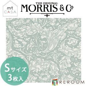 モリス ウィリアムモリス  マスキングテープ カモイ mt (19.9cm×23.0cm)  人気 壁用 おしゃれテープ MT03WW2301(小 3枚入り)(REROOM)|reroom