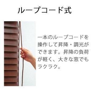 木製ブラインド オーダー ブラインド ループコード 日本製 高耐久 バンブーブラインド ホワイト色 幅50〜80cm×高さ45〜100cm 高級品(REROOM)|reroom|03