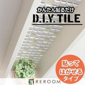 D.I.Yタイル プチコレガラスミックス 剥がせるタイプ PTI-01G1005T-a|reroom