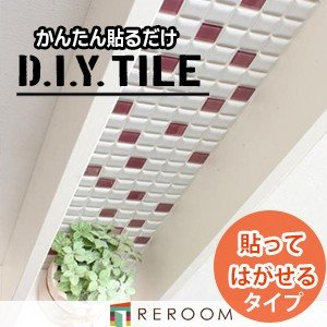 D.I.Yタイル プチコレガラスミックス 剥がせるタイプ PTI-01G4004T-a|reroom