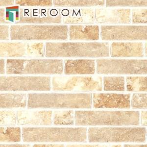 生のり付き壁紙 サンゲツ RE-7504 石目 レンガ もとの壁紙の上から貼れます。下敷きテープ付き 貼りやすく簡単 DIY (REROOM)|reroom