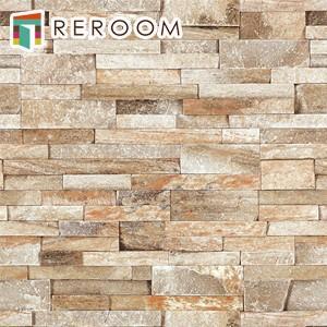 生のり付き壁紙 サンゲツ RE-7506 石目 レンガ もとの壁紙の上から貼れます。下敷きテープ付き 貼りやすく簡単 DIY (REROOM) reroom