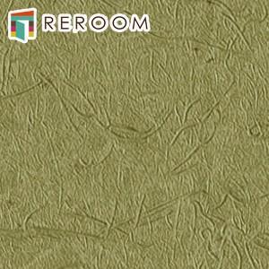 生のり付き壁紙 サンゲツ RE-7561 和 もとの壁紙の上から貼れます。下敷きテープ付き 貼りやすく簡単 DIY (REROOM)|reroom