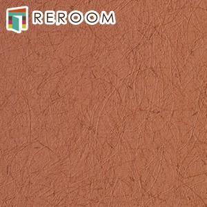 壁紙 のりつき 空気 消臭効果 壁紙 1m 単位切売 ルノン 壁紙 のり付き RF-3562 オレンジ もとの壁紙に重ね貼り OK! 下敷きテープ付き(REROOM)