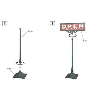 ダルトン おしゃれ お店用 オープン スタンド S355-83 サインスタンド アンティークな風合いのショップスタンド(REROOM)|reroom|04