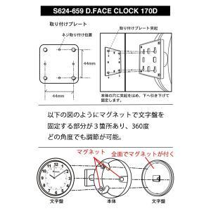 ダルトン ダブルフェイス ウォールクロック S624-659SV シルバー 壁掛け時計 おしゃれ カワイイ レトロ 両面式タイプ(REROOM)|reroom|05