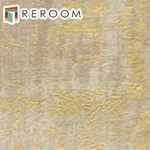 壁紙 のりつき  ゴールド シルバー カワイイ 壁紙 1m 単位切売 サンゲツ 壁紙 のり付き TH-9163 金 もとの壁紙に重ね貼り OK! 下敷きテープ付き(REROOM) reroom