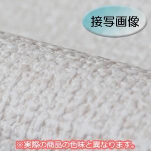 壁紙 クロス 生のり付き壁紙 もとの壁紙の上から貼れます ミミがなく つなぎ目がキレイ サンゲツ SP-9517 オフホワイト(REROOM)|reroom|02