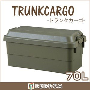 アウトドア コンテナ トランクカーゴ 収納ケース TC-70 じょうぶ 収納ボックス フタ付 多目的収納ボックス 室内の収納 アーミーカラー(REROOM)|reroom