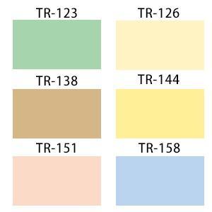ロールスクリーン 規格品 タチカワ グループ 無地 幅60cm×高さ180cm TR144-C イエロー TIORIO 国産 安心1年保証 取付簡単(REROOM)|reroom|02