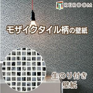 壁紙 のり付き クロス モザイクタイル ブラック/黒 石目 トキワ TWP-2213 もとの壁紙の上から貼れます。下敷きテープ付き 貼りやすく簡単 DIY (REROOM)|reroom
