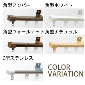 カーテンレール シングル 伸縮 サイズ 1.1〜2.0 ホワイト 角型 タチカワ 機工 窓のサイズに合わせて伸縮できる。 取付 簡単(REROOM)|reroom|02