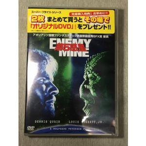 第5惑星  DVD  美品 中古/送料140円 DVD・アクション・他  £I//