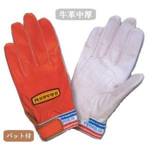 消防業務・救助大会用 牛革手袋【R1】朱・グレー RESCUE(R)kitahara|rescue-kitahara