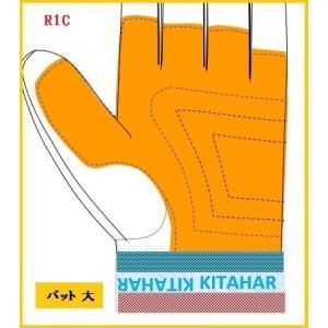 消防業務・救助大会用 牛革手袋【R1】朱・グレー RESCUE(R)kitahara|rescue-kitahara|04