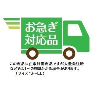 消防業務・救助大会用 牛革手袋【R1】朱・グレー RESCUE(R)kitahara|rescue-kitahara|06