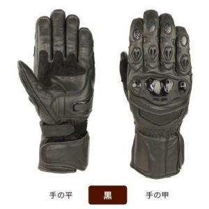 バイク用レザー 革手袋【GCG103】 黒、白、ガンメタ、赤|rescue-kitahara