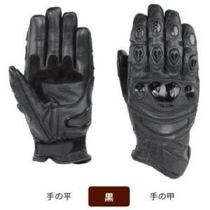 バイク用レザー 革手袋【GCG104】 黒、白、ガンメタ、赤|rescue-kitahara