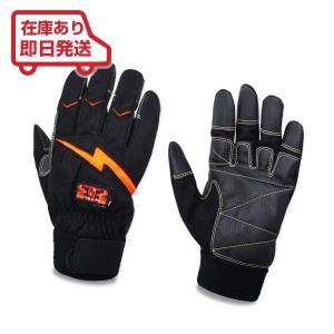トンボレックス レスキュー消防手袋/グローブ E-127R オレンジ 人工皮革 (クーポン対象外)(ゆうメール送料無料/2双まで)