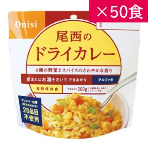 100gスタンドパック(1食分)が1箱に50パック(50食分)入っています。メーカー出荷時の梱包形態...