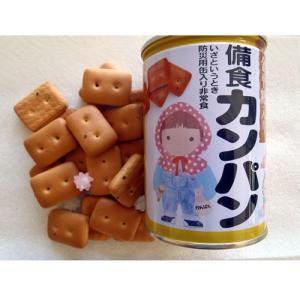 備食カンパン 110g×24缶(1箱) 北陸製...の詳細画像2