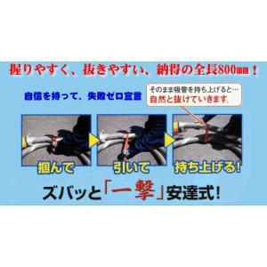 安達式 ワンタッチ吸管バンド 一撃 (2本/組) (メール便可2)|rescue|02