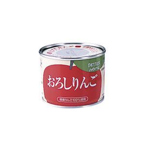 おろしりんご 缶詰 ベターホーム|rescue