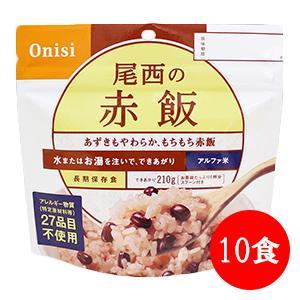 アルファ米 赤飯 10食まとめ買い 尾西食品の関連商品2