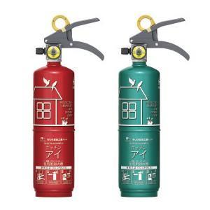 住宅用蓄圧式強化液消火器 お酢の消火器 キッチンアイ MVF1H