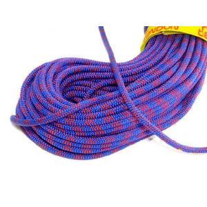 テンドン クライミングロープ アンビション ダブル 8.5mm 50m コンプリートシールド加工 ブルー|rescuejapan