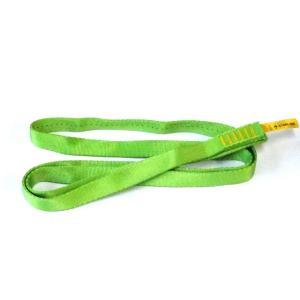 テープスリング ナイロン 75cm(ネオグリーン) スターリン社|rescuejapan