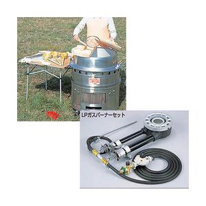 大型炊き出し器 まかないくん85型 専用LPガスバーナーセット|rescuenet