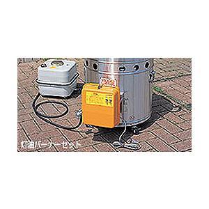 大型炊き出し器 まかないくん30型 専用灯油バーナーセット(二段階燃焼(60Hz)|rescuenet