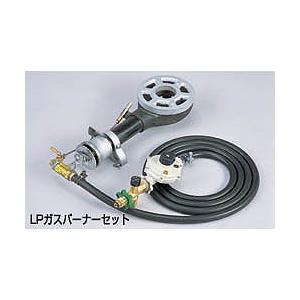 大型炊き出し器 まかないくん30型 専用LPガスバーナーセット|rescuenet