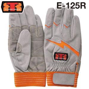 トンボレックス レスキュー 消防手袋/グローブ オレンジ E-125R 人工皮革製手袋 /2|rescuenet