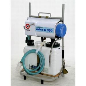 手動式浄水器 「mizu-Q500」 災害対策用 飲料水製造装置|rescuenet