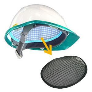 ヘルメット専用ハニカムインナー 楕円タイプ 2枚セット|rescuenet