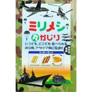 自衛隊で実際に食べられている戦闘食、訓練食としての採用品と同じ『ミリメシ 非常用食品』です!!   ...