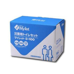 マイレット S-100  防災用・非常用トイレ|rescuenet