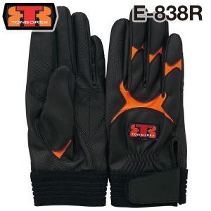 トンボレックス レスキュー 消防・救助用手袋 / グローブ E-838 R オレンジ /2|rescuenet