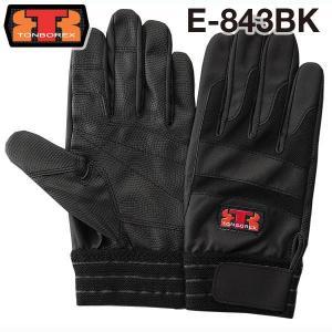 トンボレックス レスキュー 消防・救助用手袋 / グローブ E-843 BK ブラック×ブラック /2|rescuenet
