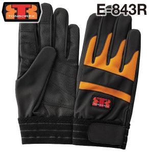 トンボレックス レスキュー 消防・救助用手袋 / グローブ E-843 R ブラック×オレンジ /2|rescuenet