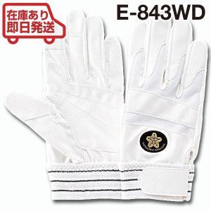 トンボレックス レスキュー 消防団専用合皮手袋 / グローブ E-843 WD ホワイト /2|rescuenet