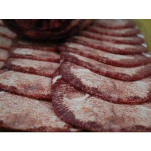 アメリカ産 牛タン スライス焼肉用 500グラム