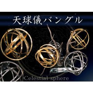 【New!!】天球儀バングル(腕輪)2サイズ ☆ ハンドメイド レジン 腕輪
